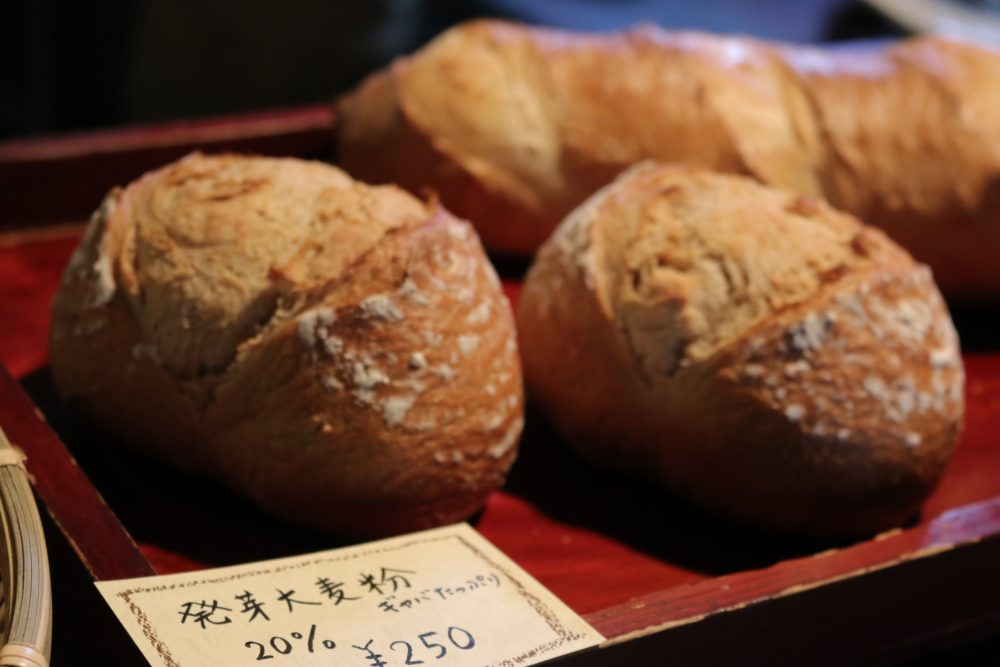 ぐうちょき・パンは豐田市大滝渓谷近くのほっこりする天然酵母のパン屋さん。カフェもあるよ。