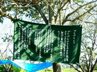 とよたプレーパークの会 豊田市鞍ヶ池にある冒険遊び場