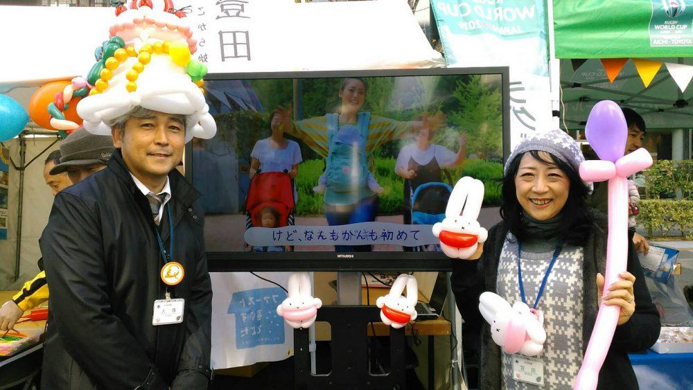 KiTARAのオープニングイベント 豊田市定住促進課と㈱中日アド企画さん出店