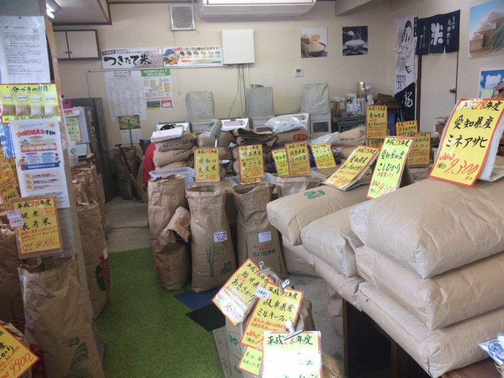 さなげ精糧 豊田市の猿投駅近くのお米屋さん玄米五平だんご・ポン菓子など