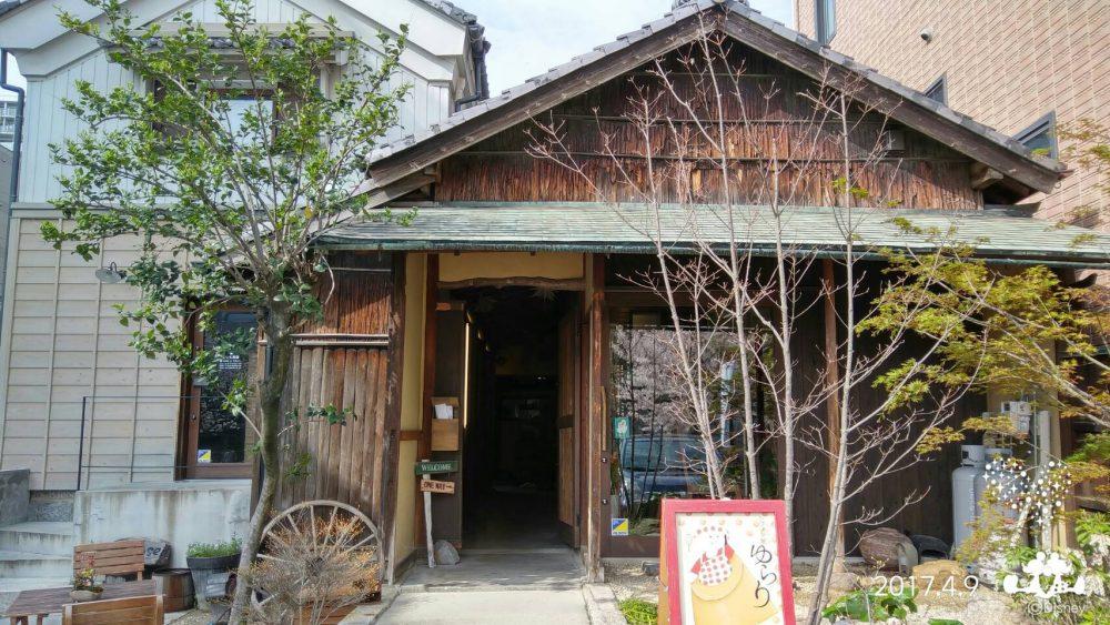 【リニューアル】蔵カフェ 『ころも農園』豊田市の農家カフェ