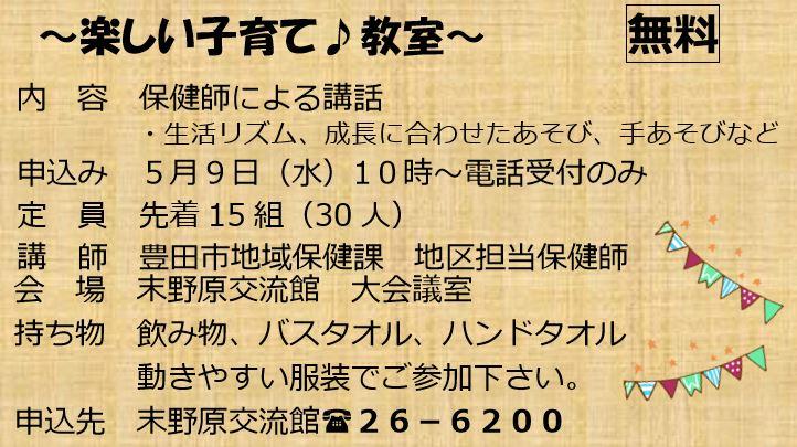 美ママ6.13