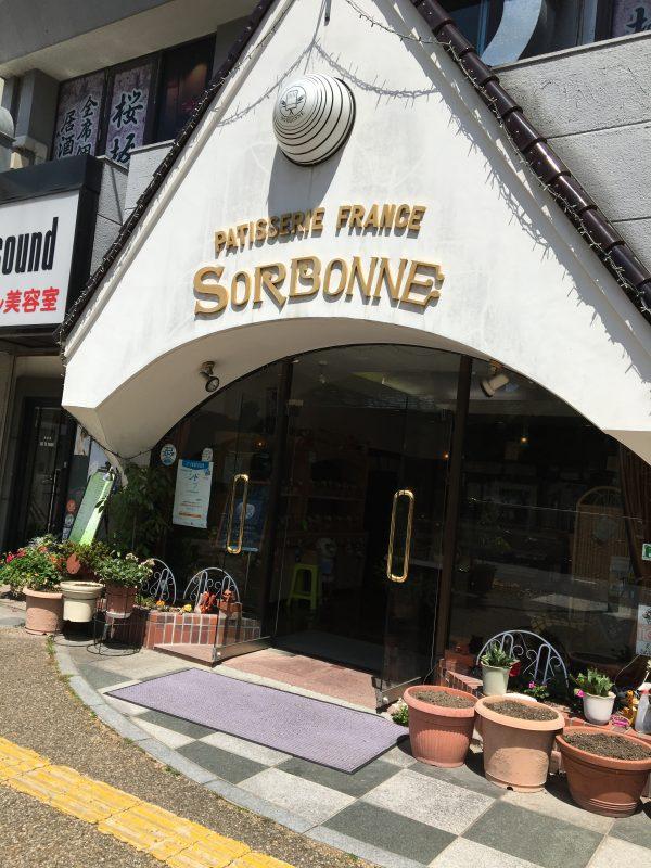 ソルボンヌ(SORBONNE)洋菓子店 若宮町 ラグビーのおかしがあるよ~^^