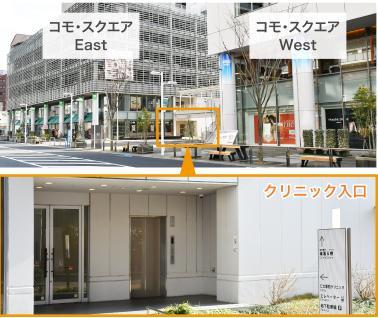 仁大駅前クリニック 心療内科 精神科 デイケア リワーク