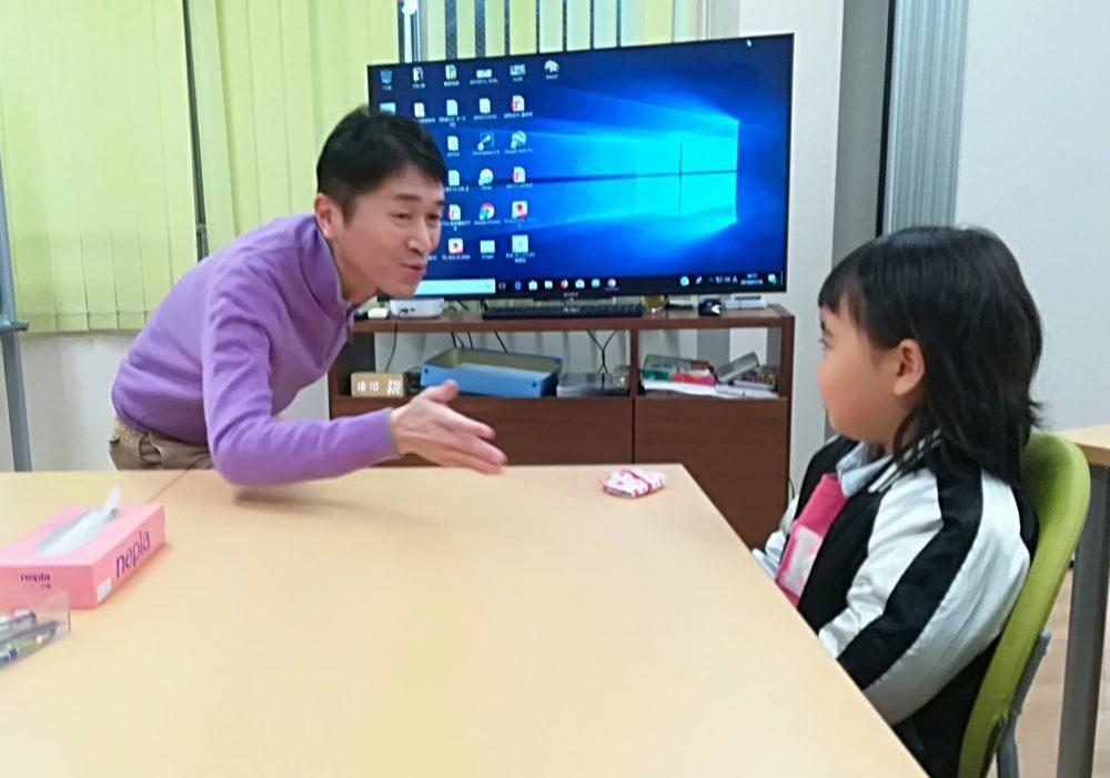 豐田市駅KiTARA北側にある、勉強が楽しくなる速読・マインドマップ脳科学に基づいた学習塾RAKUTO豐田校