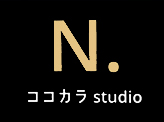 ここからスタジオ