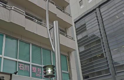 石川整形外科 豊田市 整形外科