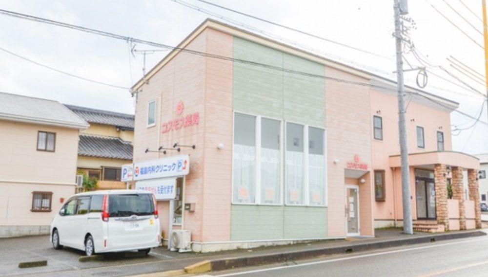杉山医院 内科 胃腸科 老年内科 豊田市