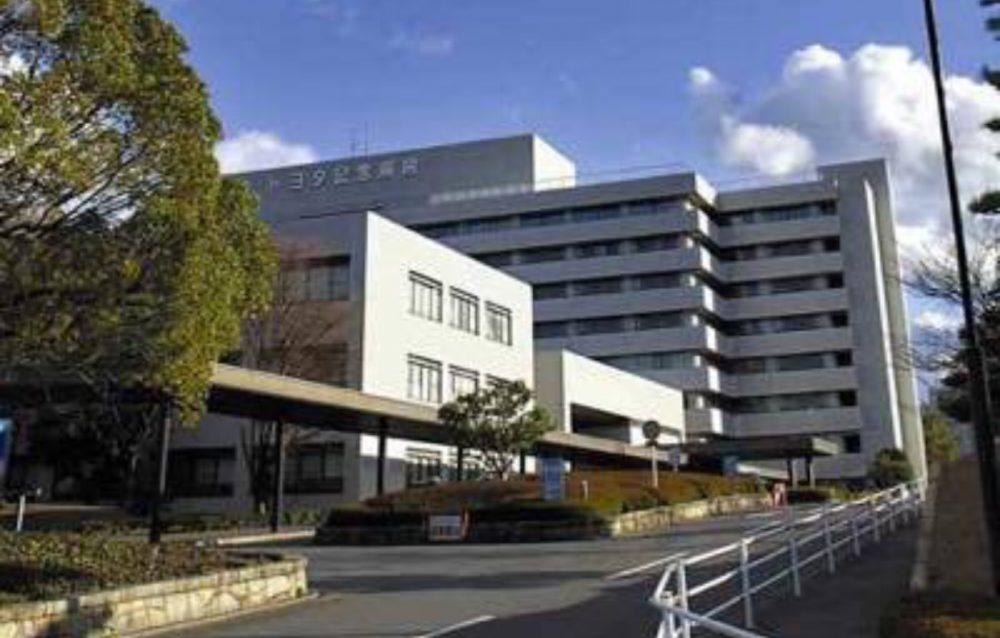 トヨタ記念病院 豊田市