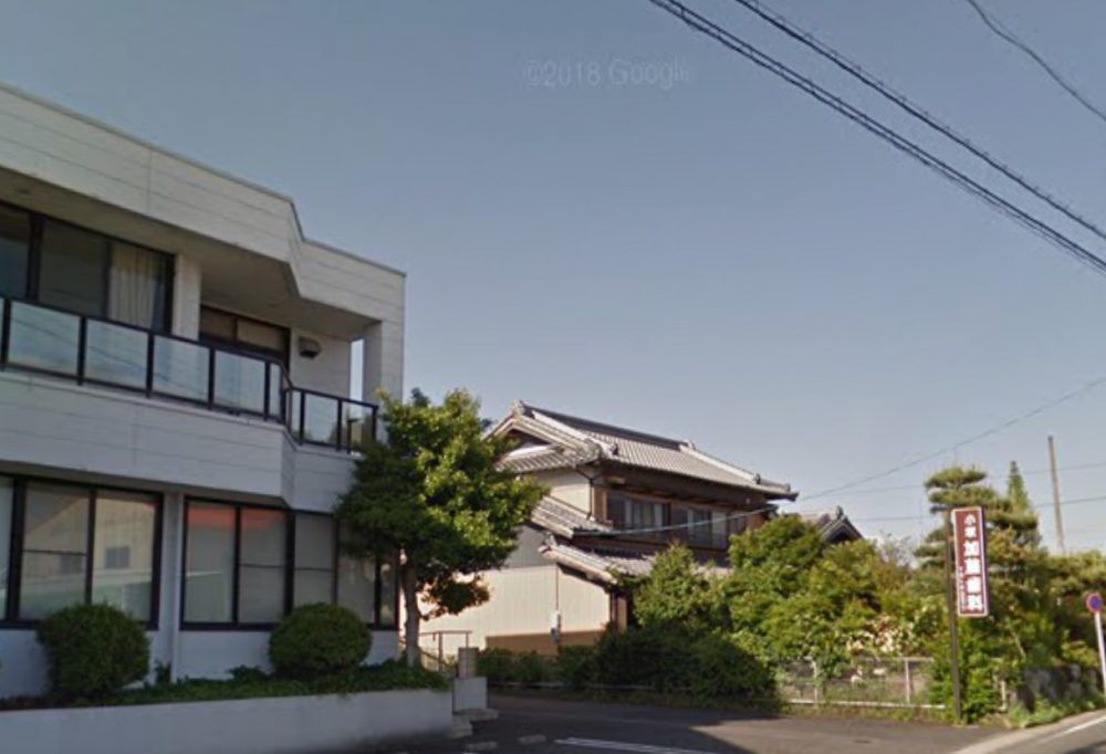 小坂加藤歯科 豊田市 歯科、小児歯科