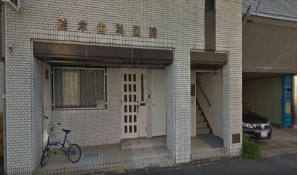 鈴木歯科医院 豊田市 歯科 小児歯科