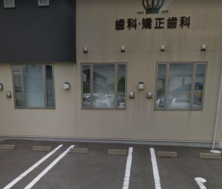 あだちデンタルクリニック 豊田市 歯科、矯正歯科、小児歯科