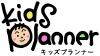 """豊田市上郷地区、柳川瀬子どもつどいの広場""""にこにこ""""で活動するキッズプランナーは「つながり」を大切にする子育て支援グループです。みんなで子育てしましょう~"""