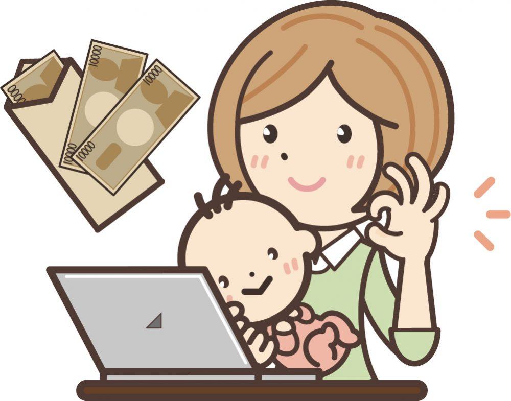 妊婦さんや未就園児さんをお持ちの方にお薦め~早めに考えようこどもにまつわる今どきのお金の話