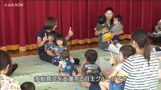 豊田市で双子ちゃんなど、多胎児育児を応援する ダブルエッグの会 代表渡辺由希子さん