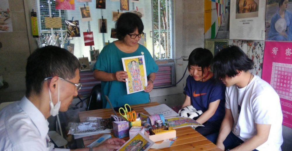 豊田市美術館開催中のクリムト作品で語り合おう~とよたまちさとミライ塾で開催!