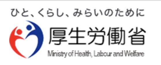 【厚生労働省「小学校休業等対応助成金(事業者向け)」のご案内】